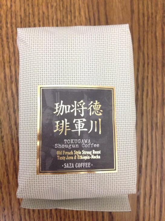 tokugawacoffee