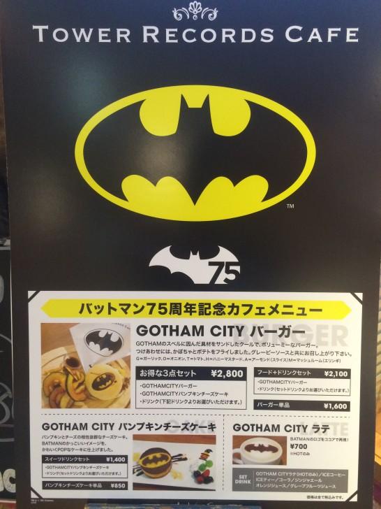 タワレコ渋谷カフェ4